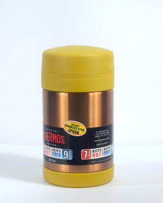 برطمان طعام ستانلس ستيل بفتحة واسعة بملعقة قابلة للطي 470 ملل بلون ذهبي - ثيرموس
